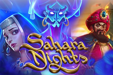 Sahara Nights  Spielautomat